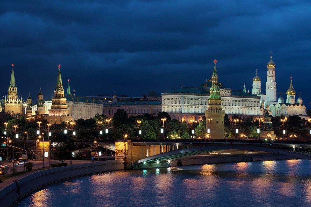 Russia City